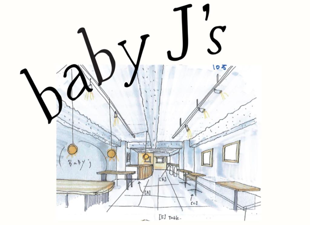 ベビージェイズ (Baby J's)