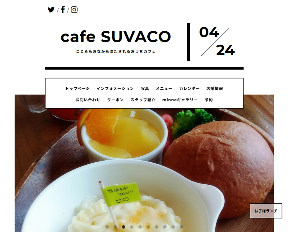 Cafe SUVACO