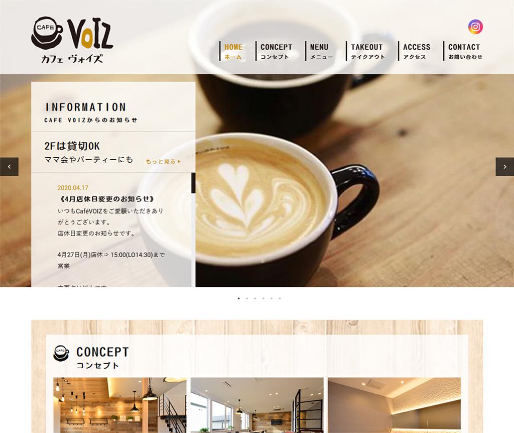 CAFE VOIZ