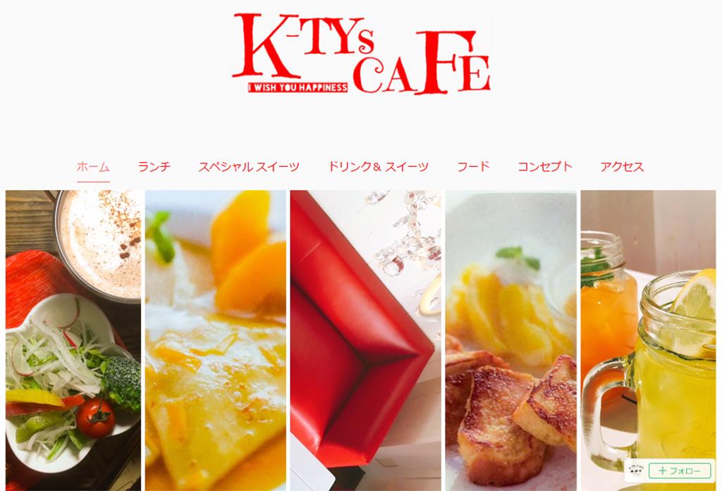 K-TYs CAFE