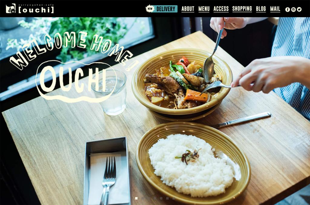 カレー&ごはんカフェ ouchi