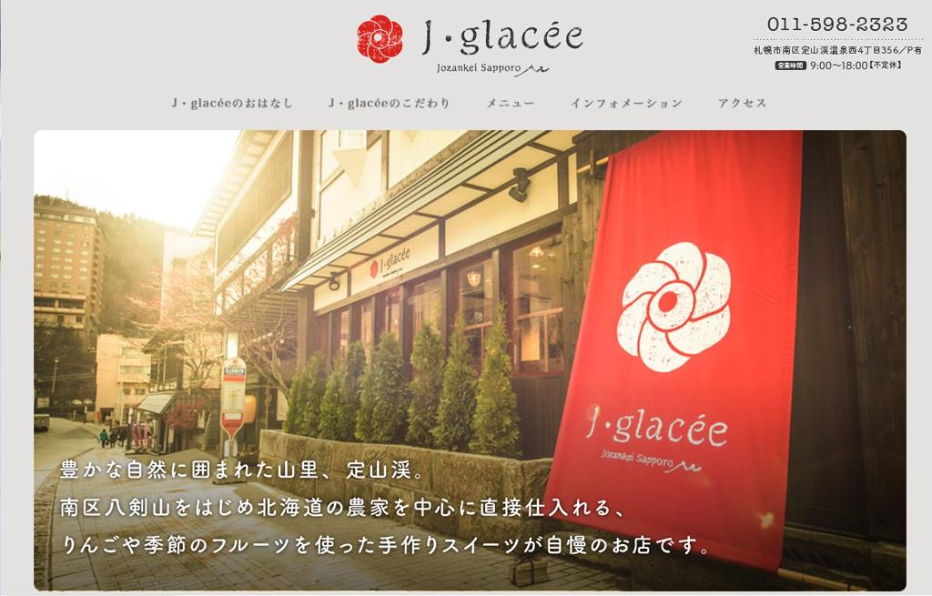 J・glacee