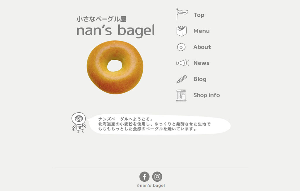 nans bagel